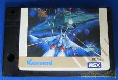 MSXソフト|KONAMI