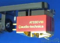 MCカートリッジ|AUDIO-TECHNICA