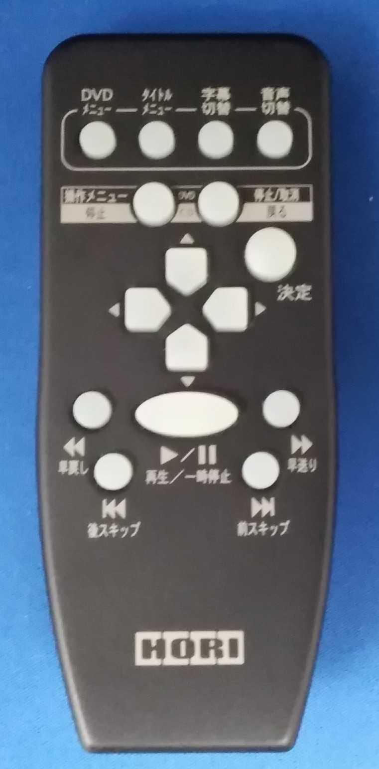 PS2リモコン HORI