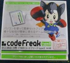 Wiiソフト CYBER GADGET