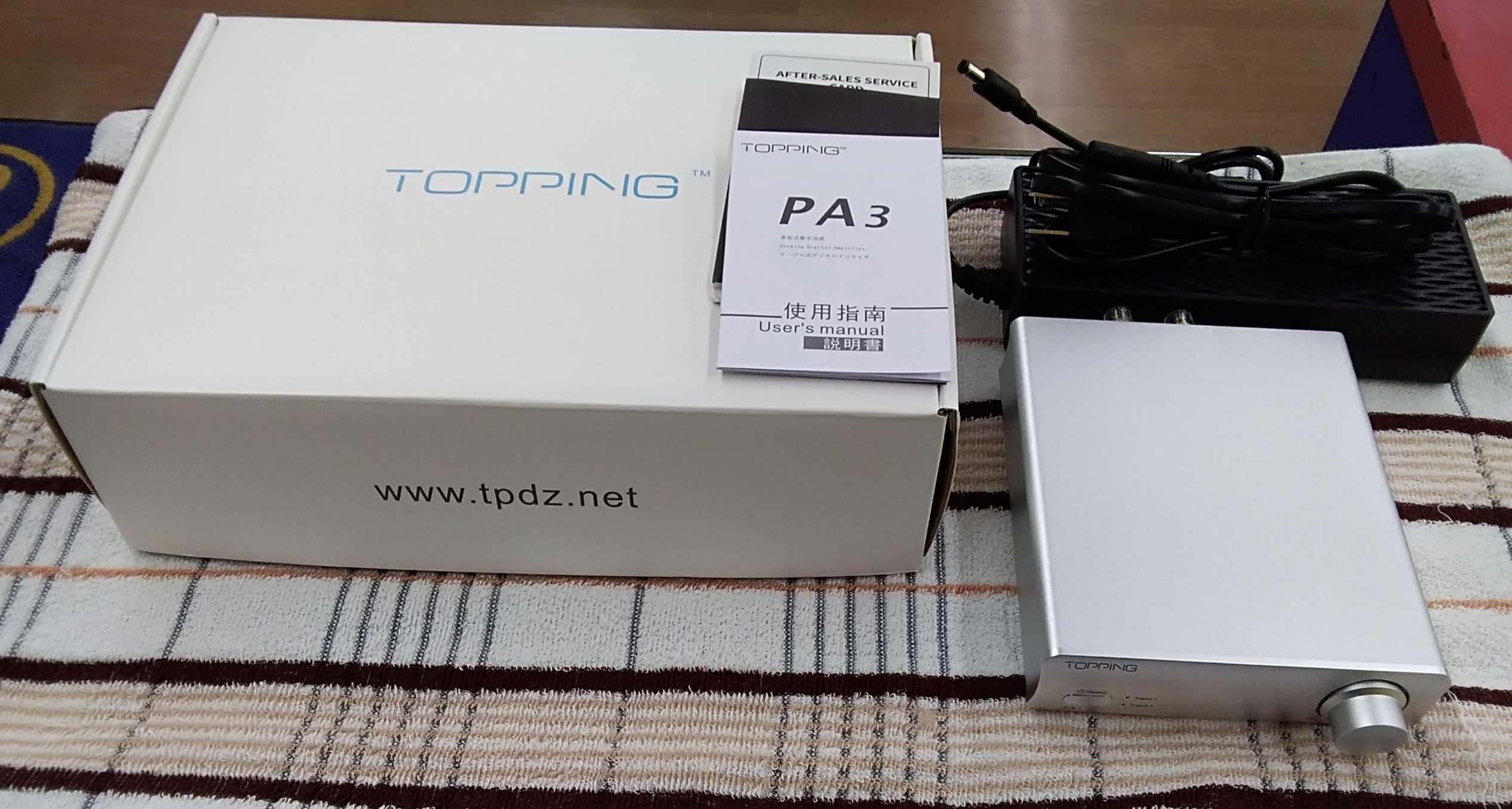 デジタルアンプ|TOPPING