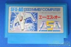 ファミコンソフト|SNK