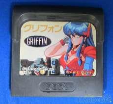 ゲームギアソフト|日本コンピュータシステム