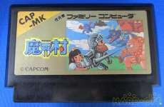 ファミコンソフト CAPCOM