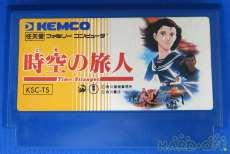ファミコンソフト|KEMCO