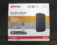 n/g/b対応無線LAN親機|BUFFALO