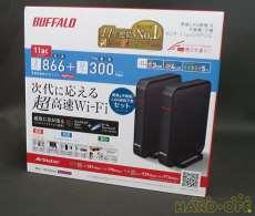 n/a/g/b対応無線LAN親機|BUFFALO