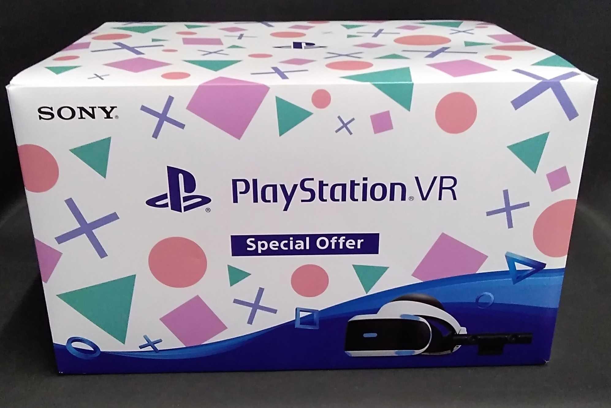 PlaystationVR|SONY