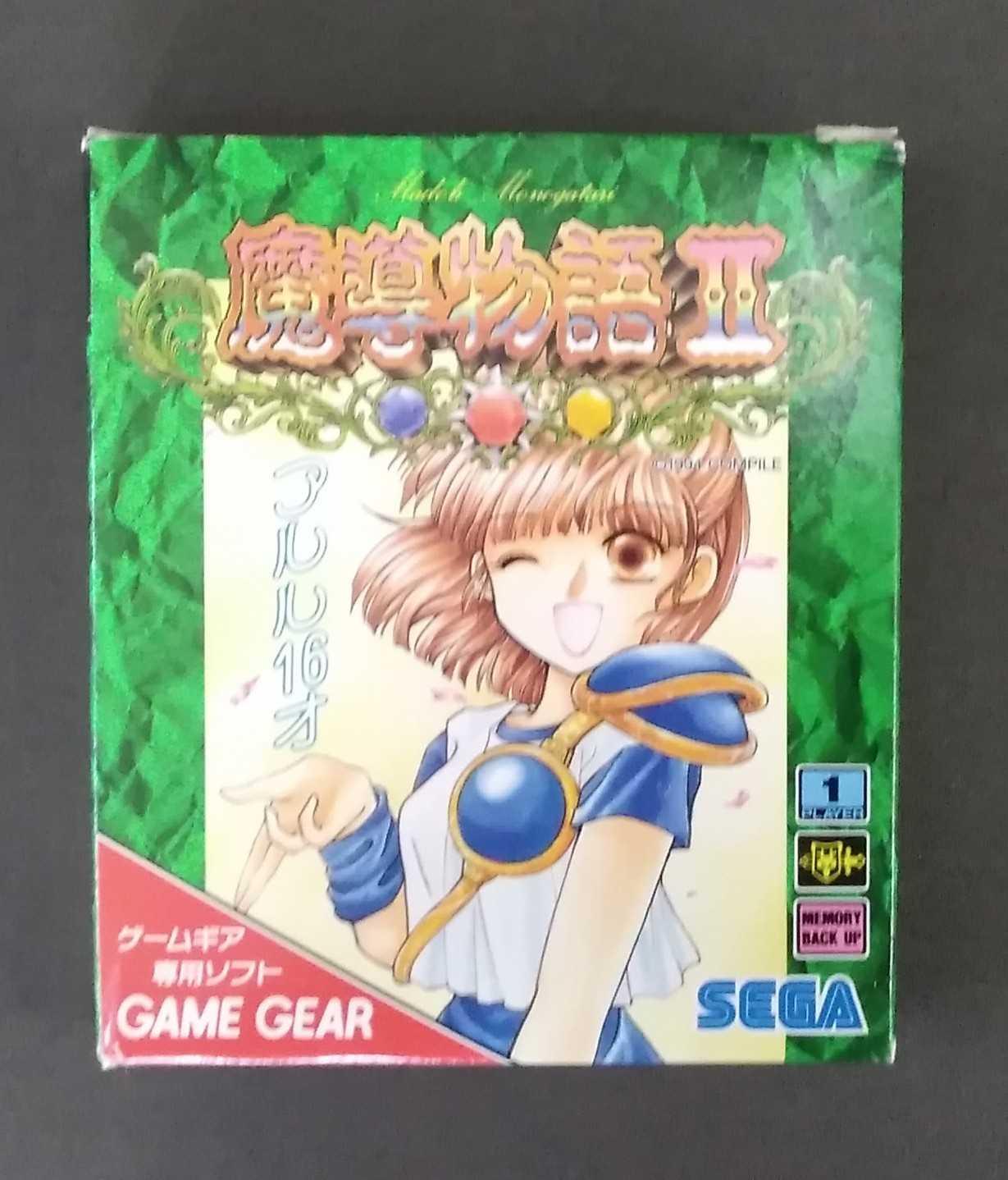ゲームギアソフト|SEGA