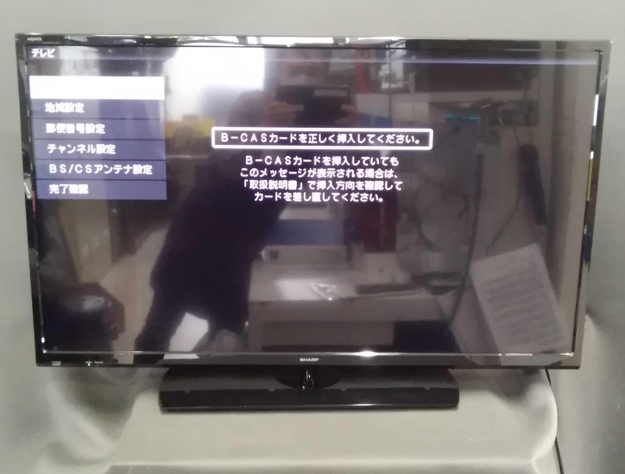 液晶TV|SHARP