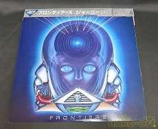 フロンティアーズ/ジャーニー1983|CBS SONY