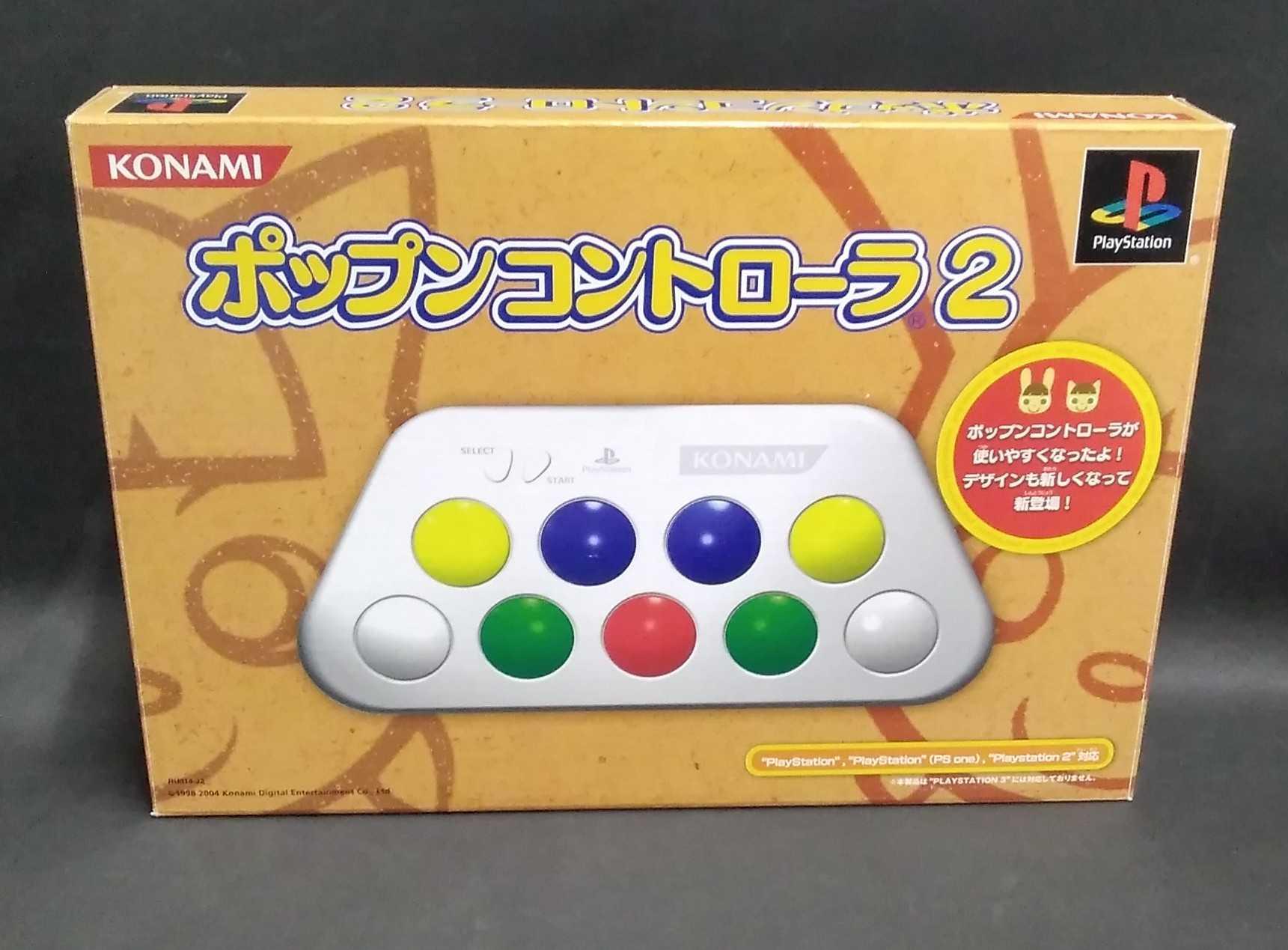 ポップンコントローラ2|KONAMI