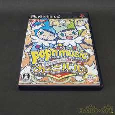 ポップンミュージック 13 カーニバル KONAMI