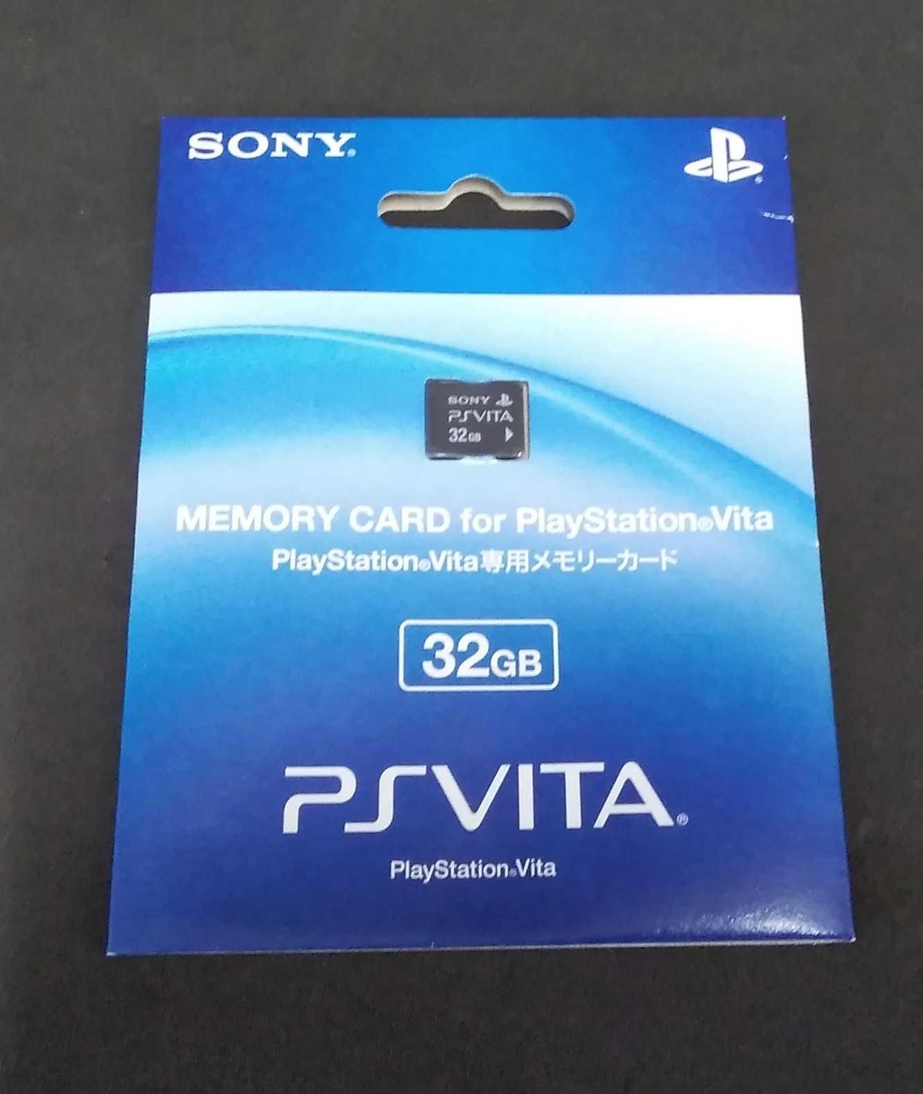PSVITA用メモリーカード|SONY