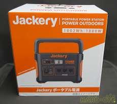 電動工具用バッテリー|JACKERY