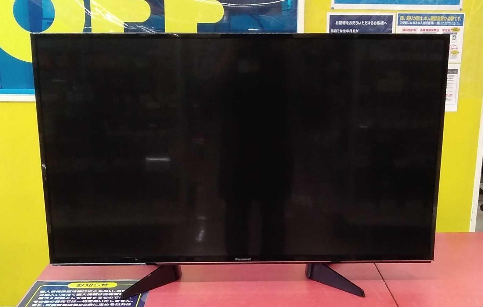 液晶TV|PANASONIC