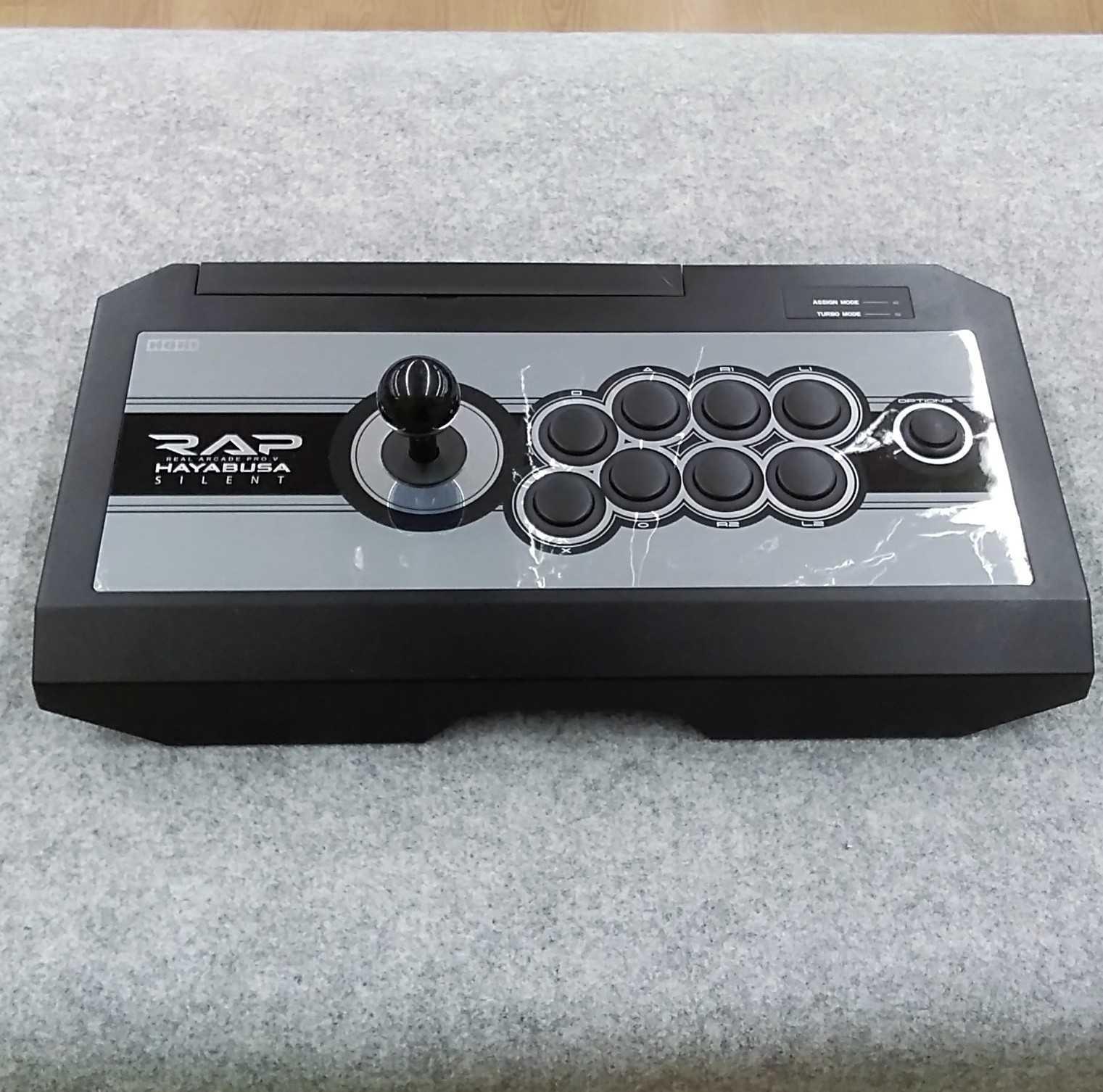 PS4用アーケードコントローラー|HORI