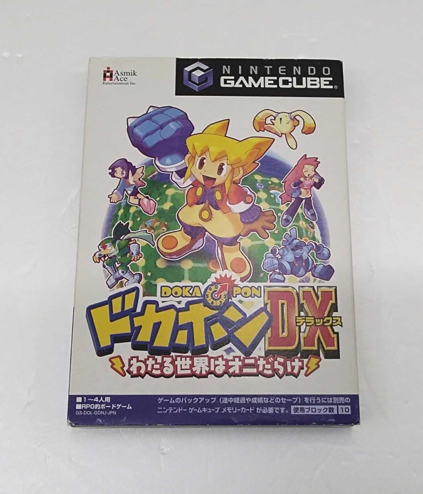 ゲームキューブソフト アスミック・エース