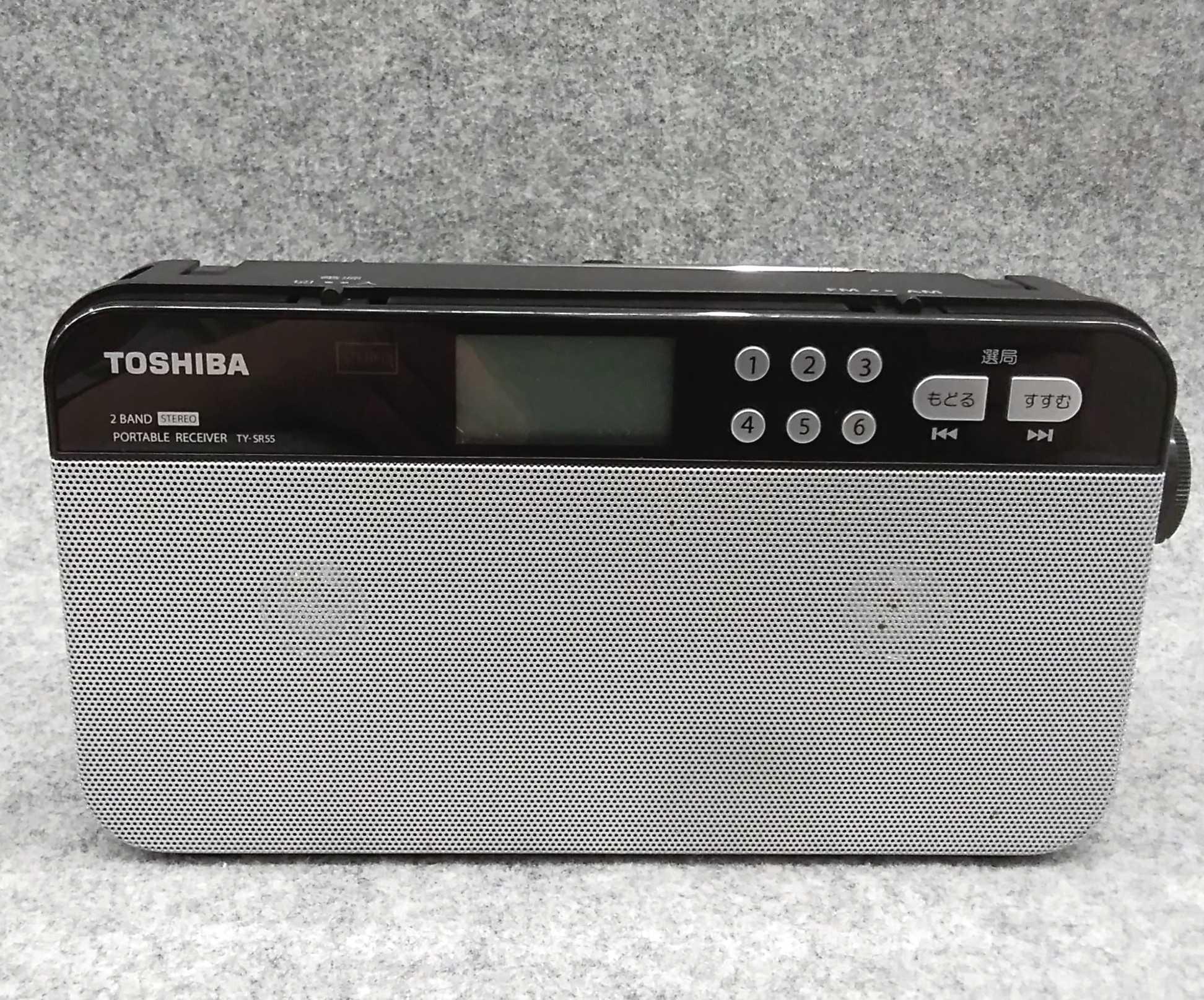 FM/AMラジオ|TOSHIBA