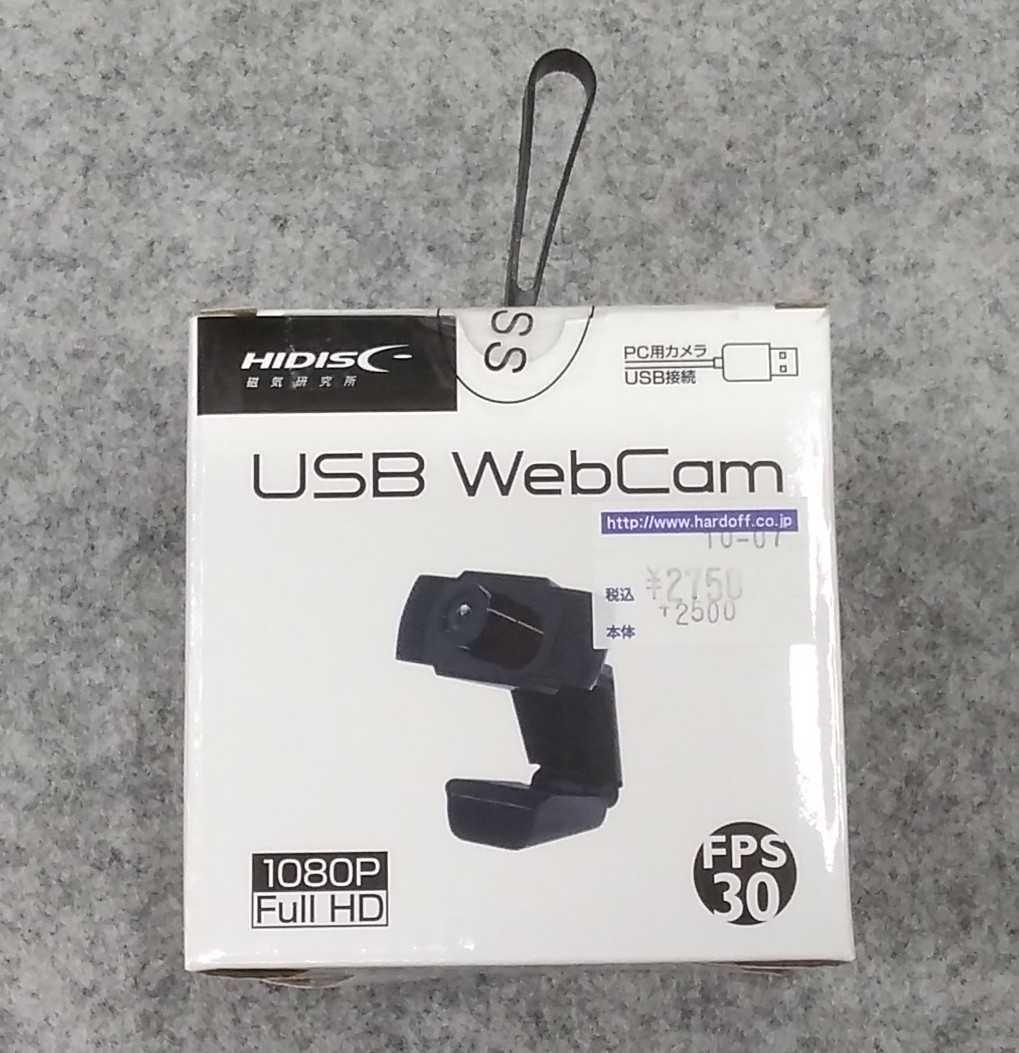 USBWEBカメラ|磁気研究所
