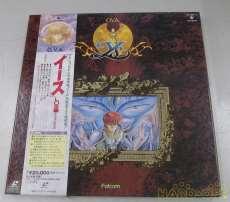 アニメ|KING RECORD