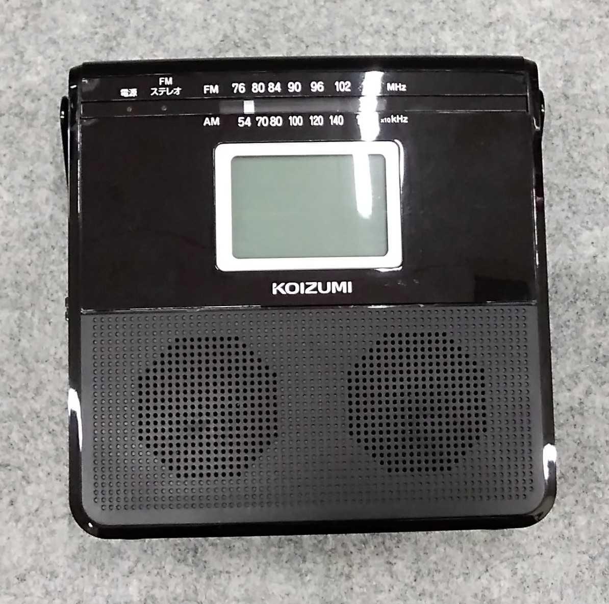 CDラジオ KOIZUMI
