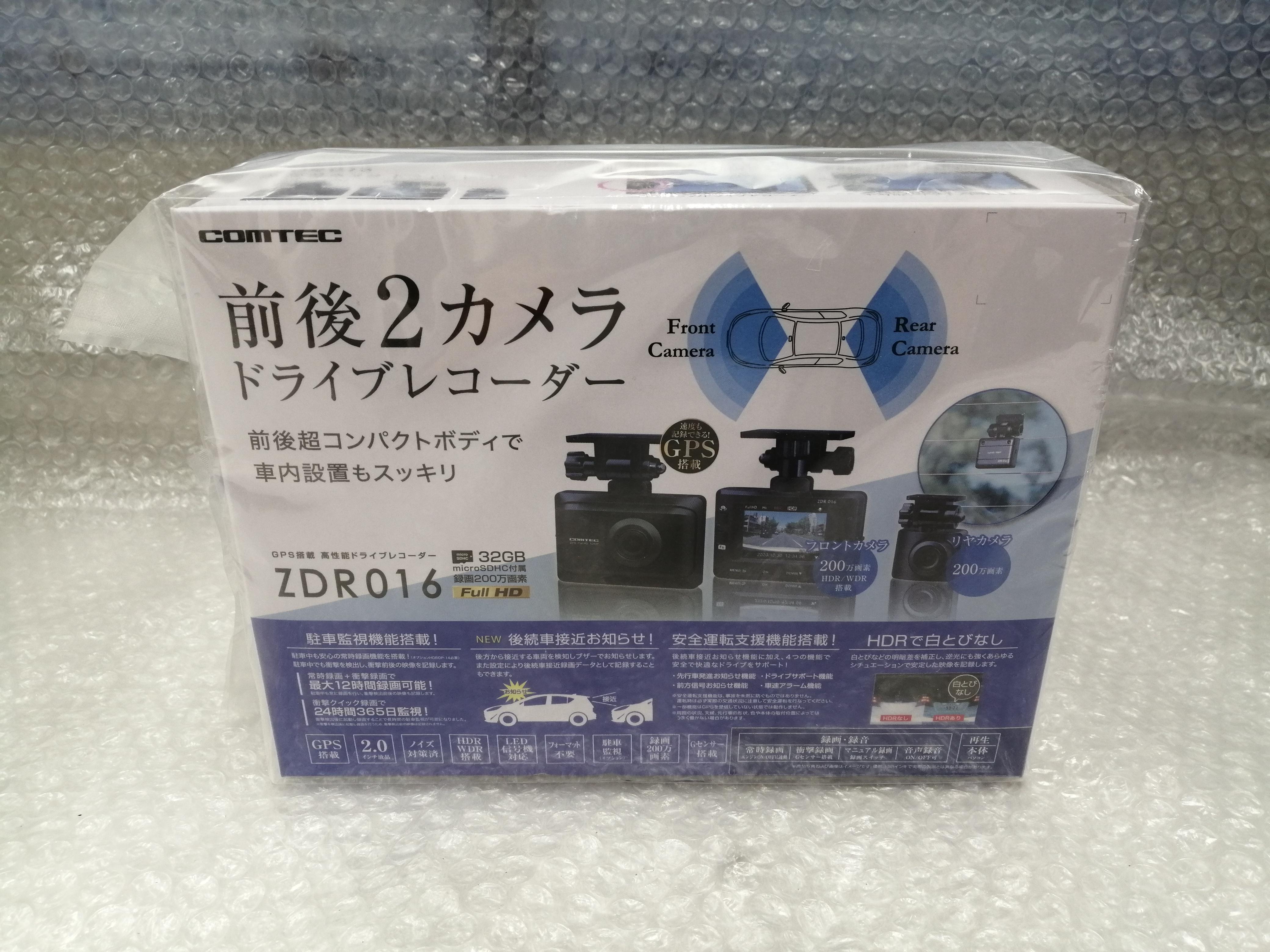 【未使用品】ドライブレコーダー|COMTEC