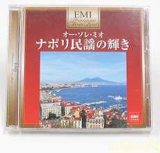 classic EMI Music Japan