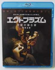 映画 WARNER ENTERTAINMENT JAPAN