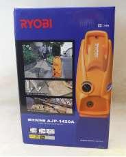 高圧洗浄機|RYOBI