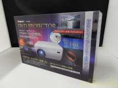 【未使用品】DVDプレーヤー搭載プロジェクター RAMASU