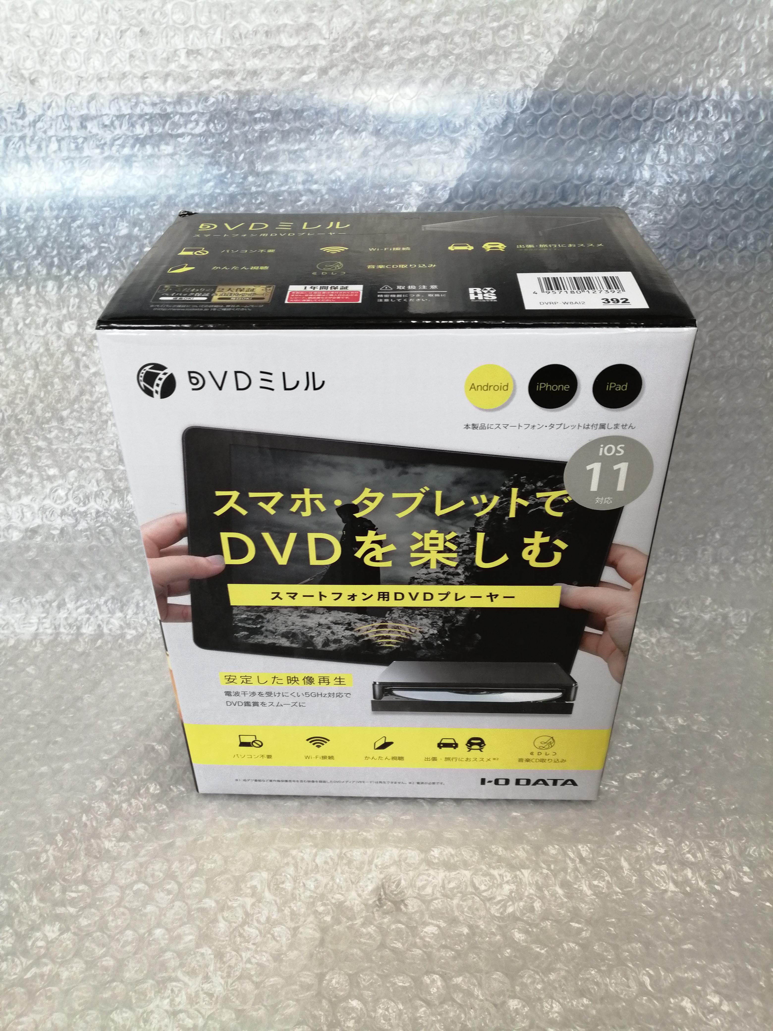 スマートフォン用DVDプレーヤー I・O DATA