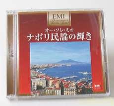 洋楽 EMI Music Japan