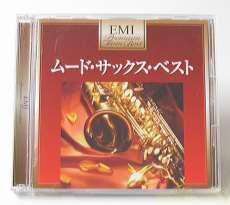 JAZZ/fusion EMI Music Japan