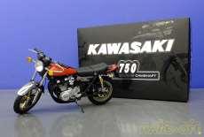 WIT'S 1/12モデル バイクシリーズ|MILESTONE