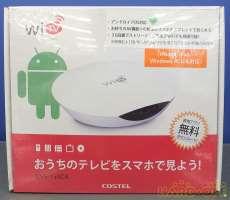 開封美品 映像配信機器|DOSHISHA