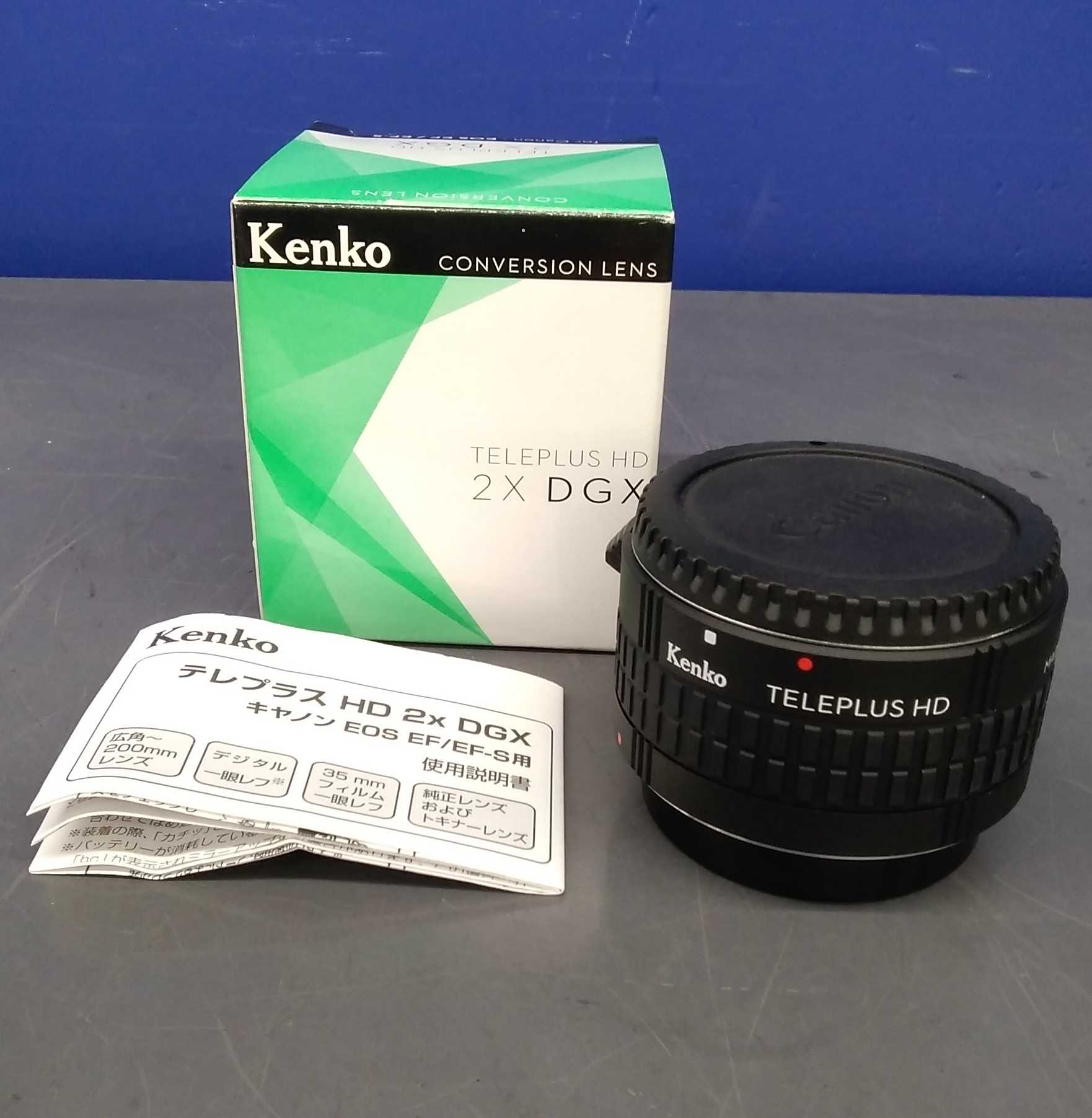 キヤノンEOS EF/EF-S KENKO