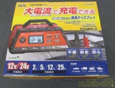 電動工具用充電器|BAL