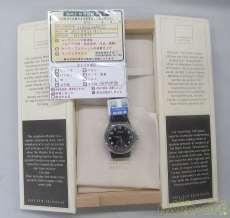 手巻き腕時計|JUNGHANS