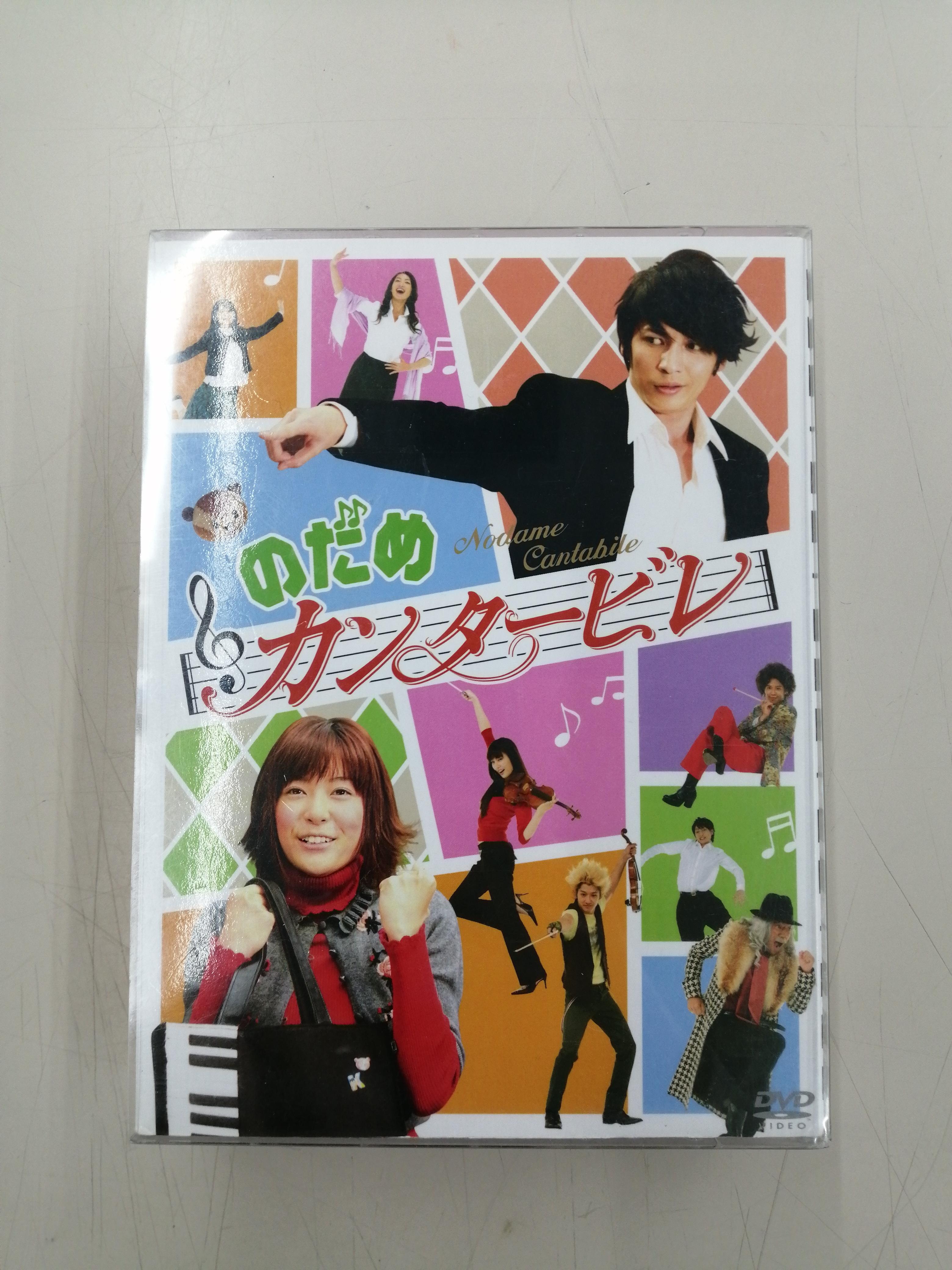 DVD|フジテレビ