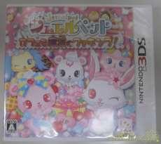 ニンテンドー 3DS|FuRyu