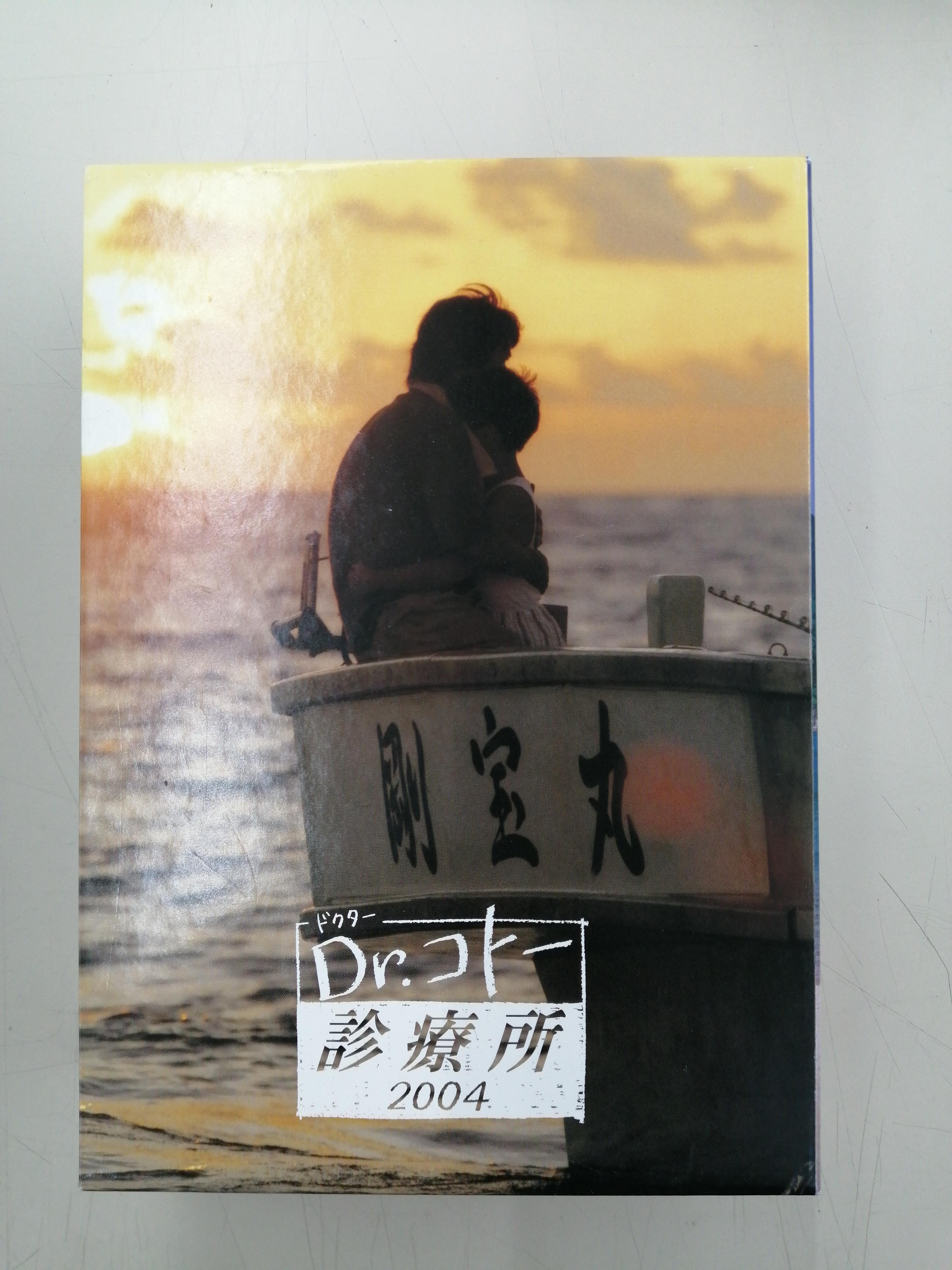 DVDBOX|フジテレビ