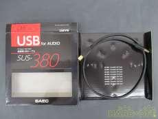 PC-Triple C導体を採用した高品質USBケーブル SAEC