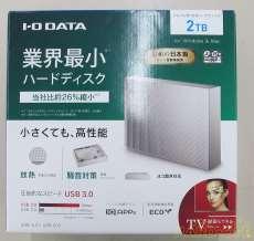 ☆未開封品☆ I・O DATA