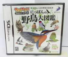 3DSソフト|D3PUBLISHER