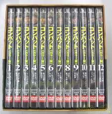 DVD-BOX コンバット(カラー版)|フルメディア