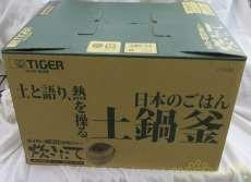 8.0合IH|TIGER