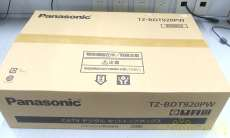 CATVセットトップボックス|PANASONIC