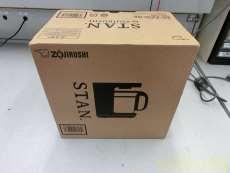 コーヒーメーカー・ジューサー|ZOJIRUSHI