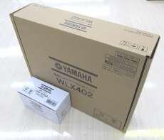 n/a/g/b対応無線LAN AP子機セット YAMAHA